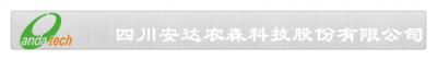 四川安达农森科技股份有限公司